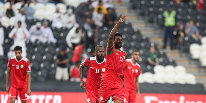فوز ثمين لمنتخب عمان على تركمانستان يؤهله للدور الثاني من بطولة آسيا