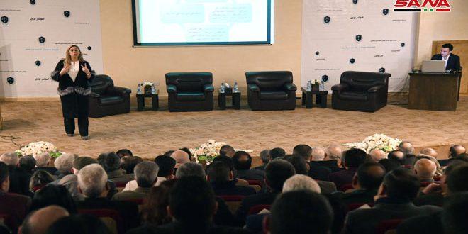 مؤتمر الكتاب بالعدل والمساعدين العدليين: تقديم أفضل الخدمات للمواطنين