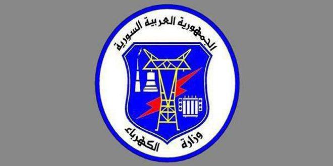وزارة الكهرباء تشكر المواطنين على تحملهم ظروف التقنين الكهربائي: الإجراءات الاقتصادية ضد سورية هي السبب