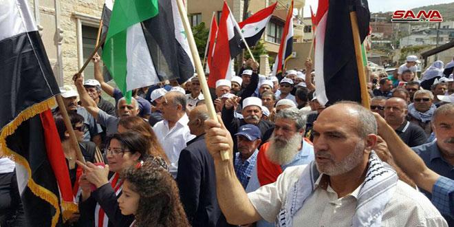 الجولان عربي سوري ولن تغير هويته تصريحات ترامب وتغريداته