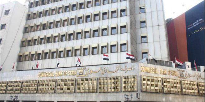 التجاري السوري يرفع معدلات الفوائد على الودائع بالعملات الأجنبية