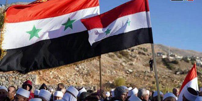 أحزاب واتحادات:الجولان كان وسيبقى جزءا لا يتجزأ من سورية