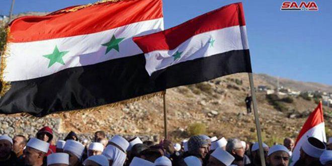 حزب البعث واتحاد الصحفيين العرب: الجولان سيبقى عربياً سورياً