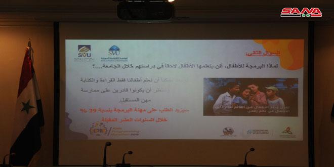 إطلاق الماراثون البرمجي للأطفال واليافعين لعام 2019