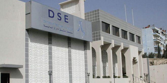 تداولات سوق دمشق للأوراق المالية تتجاوز 633 مليون ليرة خلال أسبوع