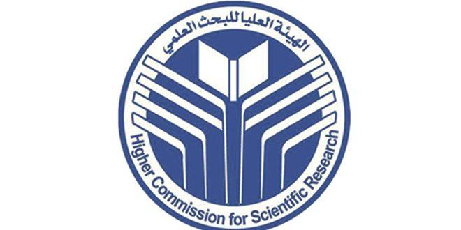 دعوة للباحثين للمشاركة في مؤتمرٍ حول اقتصاد المعرفة لسورية ما بعد الحرب