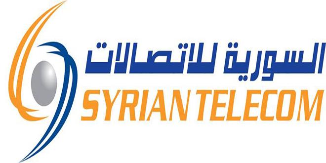 """السورية للاتصالات: خدمة """"FTTH"""" قريباً في مركزي المزة والمهاجرين"""