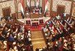 مجلس الشعب يناقش عددا من مواد مشروع القانون الخاص بمجلس الدولة