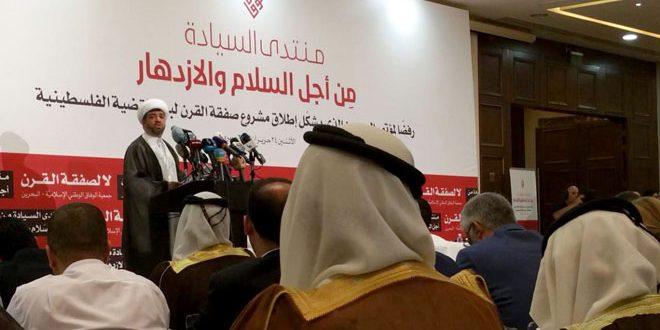 منتدى في بيروت: ورشة البحرين خطر استراتيجي على المنطقة