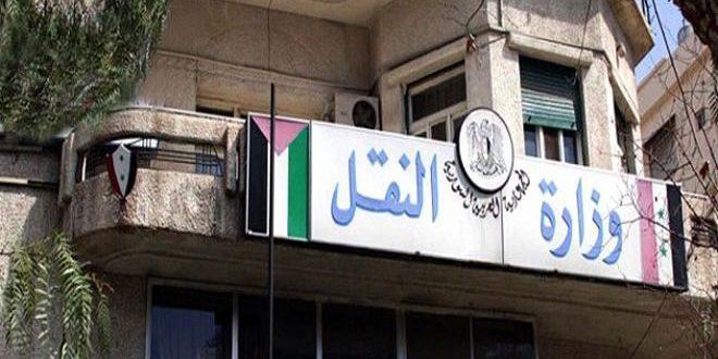 النقل تحجز 400 متر مربع للمشاركة في معرض دمشق الدولي