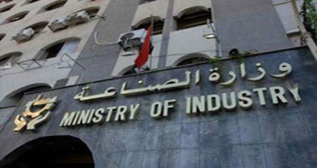 لجنة خاصة لتحديد أسس استفادة العمال من تعويض مخاطر العمل الصناعي