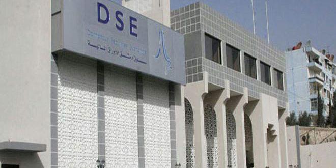تداولات سوق دمشق للأوراق المالية تسجل خلال أسبوع 686ر3 مليارات