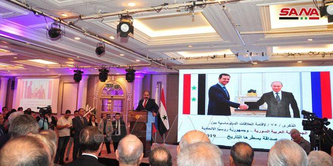 حفل استقبال بمناسبة الذكرى الـ 75 لإقامة العلاقات الدبلوماسية السورية الروسية