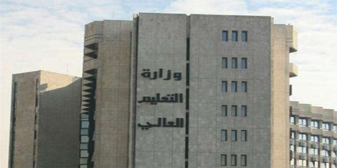 التعليم العالي تعلن عن تقديم 5 منح و20 مقعداً دراسياً للمرحلة الجامعية الأولى في الجامعات المصرية