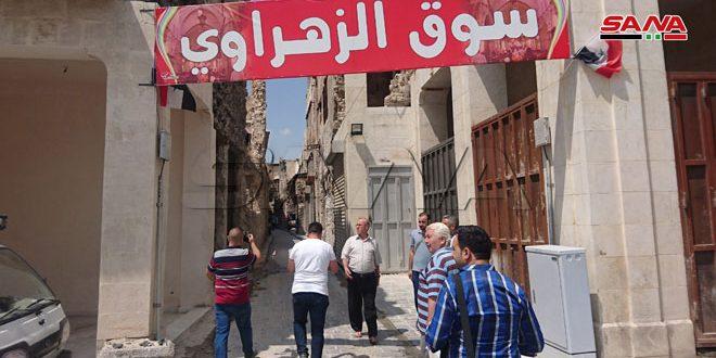16 ألف منشأة صناعية وحرفية عادت إلى العمل في حلب