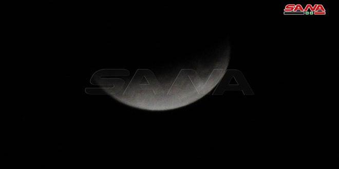 خسوف جزئي للقمر