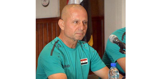 مدرب منتخب سورية لكرة القدم: سنظهر بشكل قوي في التصفيات المشتركة لنهائيات آسيا والعالم