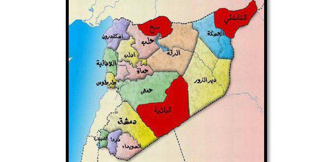 الوثائق التاريخية والجغرافية تثبت هوية لواء اسكندرون العربية السورية S A N A