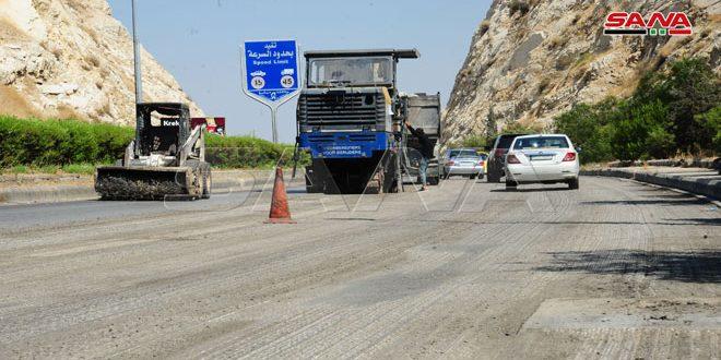 محافظة دمشق تبدأ تأهيل وصيانة طريق قاسيون