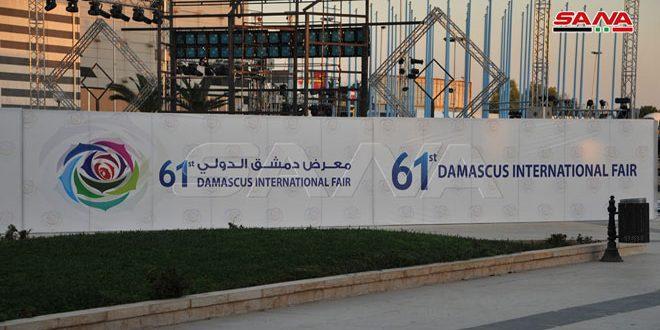 النقل تنهي تحضيراتها لمعرض دمشق الدولي.. فتح البوابة الجنوبية وخصومات على أجور الشحن وتذاكر الطيران