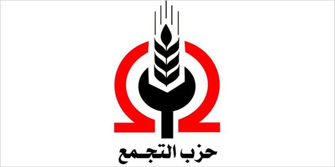 حزب التجمع في مصر: ممارسات النظام التركي عدوان على سورية