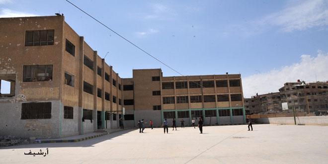 زيادة عدد المدارس المؤهلة في ريف دمشق لاستقطاب أكبر عدد من الطلاب