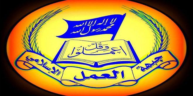 جبهة العمل الإسلامي في لبنان: العدوان الإسرائيلي على سورية محاولة فاشلة للتغطية على انتصارات الجيش العربي السوري على الإرهابيين