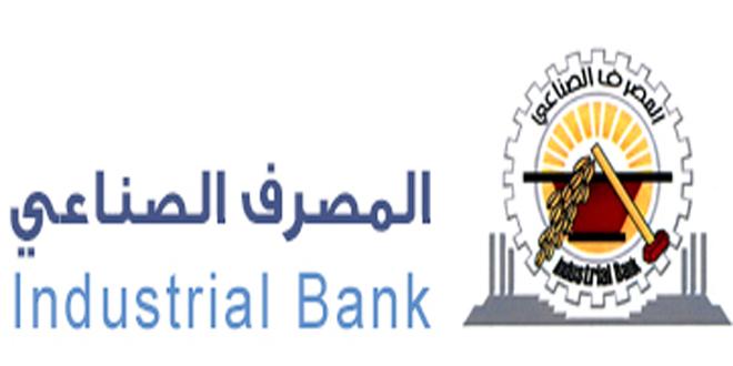 المصرف الصناعي يطمح للوصول لشريحة أوسع من الزبائن خلال معرض دمشق الدولي