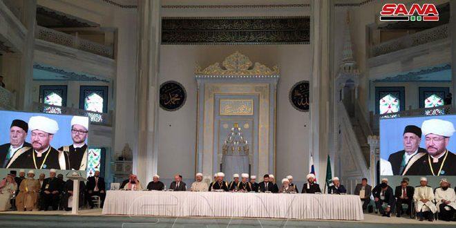بمشاركة سورية.. افتتاح مؤتمر مجلس الإدارة الدينية لمسلمي روسيا
