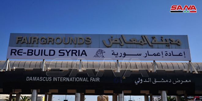 عمرها (5).. مساحة متخصصة للشركات الأجنبية الباحثة عن فرص استثمارية في سورية