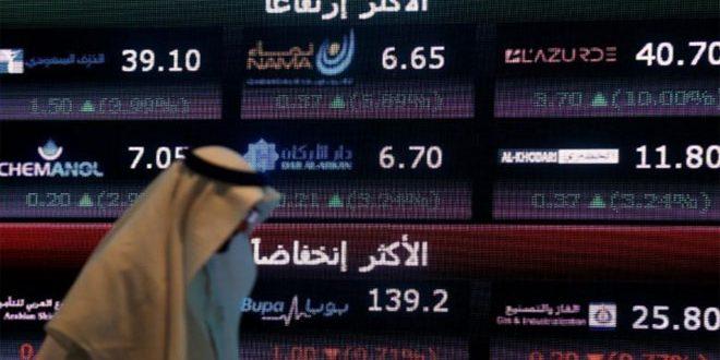 البورصات الخليجية تهوي بعد الهجوم على شركة أرامكو