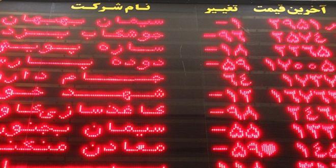 بورصة طهران تغلق مرتفعة 3500 نقطة رغم الحظر الأميركي