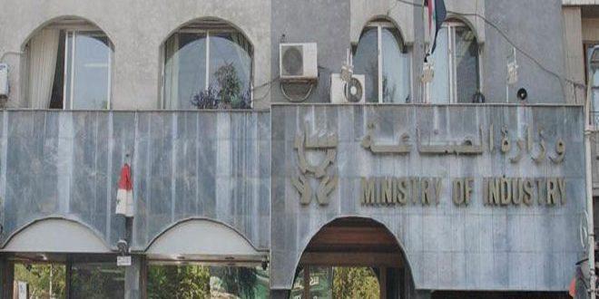 وزارة الصناعة تحدد أسس منح المكافآت التشجيعية