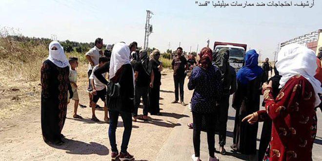 (قسد) المدعومة أمريكياً تضيف تهجير الأهالي إلى قائمة جرائمها بمناطق انتشارها في الجزيرة السورية