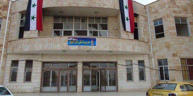 إعادة تفعيل العمل بمديرية النقل في شارع بورسعيد بدير الزور