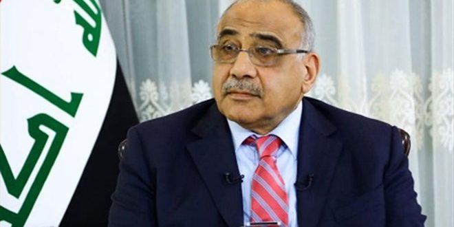 عبد المهدي: لم نمنح الأذن للقوات الأمريكية المنسحبة من سورية بالبقاء في العراق