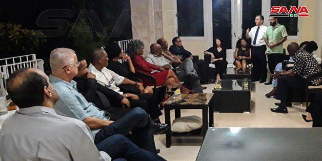 فعالية في السفارة السورية بهافانا إحياءً لليوم السوري الكاريبي