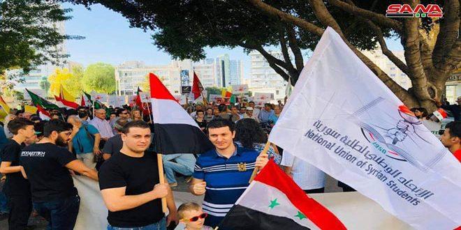 الطلبة السوريون في هنغاريا وقبرص ينددون بالعدوان التركي