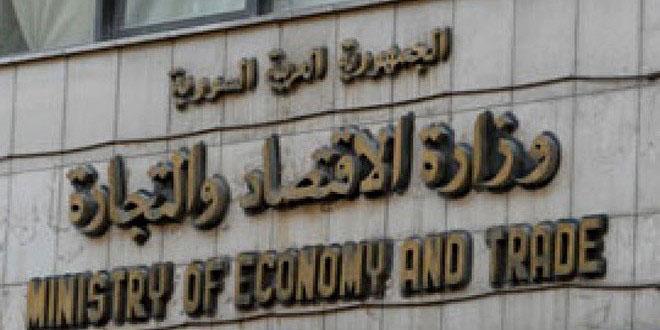 إدراج سورية ضمن قائمة البلدان المتمتعة بالامتيازات الجمركية للاتحاد الاقتصادي الأوراسي