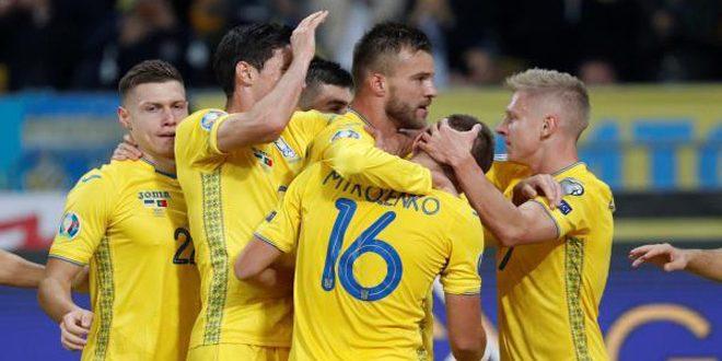 أوكرانيا تتأهل لبطولة أوروبا 2020
