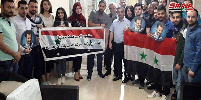 طلبتنا في كوبا: ذكرى التصحيح تعزز الثقة بنصر سورية على الإرهاب