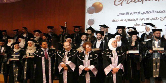 تخريج الدفعة الثالثة عشرة من طلاب المعهد العالي لإدارة الأعمال