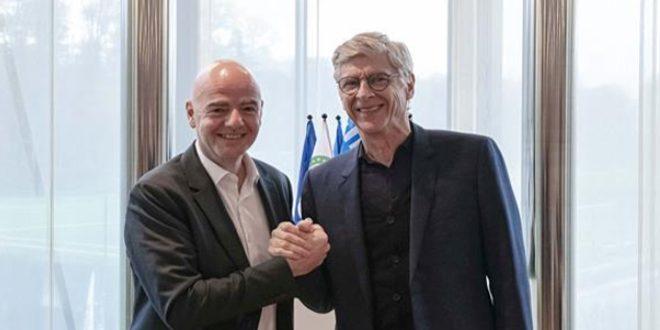 تعيين آرسين فينغر رئيساً لقسم تطوير كرة القدم العالمية