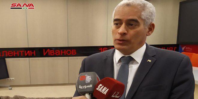 السفير الكوبي في روسيا يجدد تضامن بلاده مع سورية