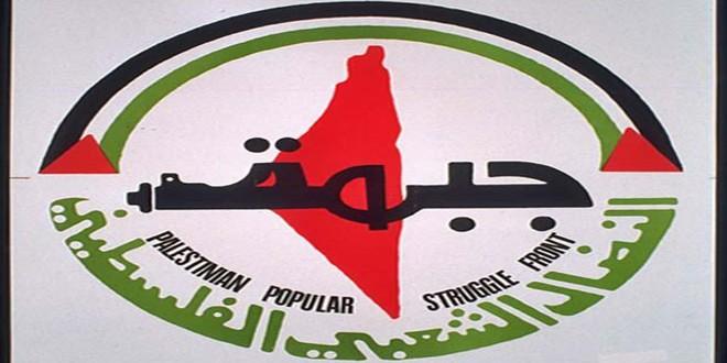جبهة النضال الشعبي الفلسطيني: الحركة التصحيحية أرست لنهضة شاملة