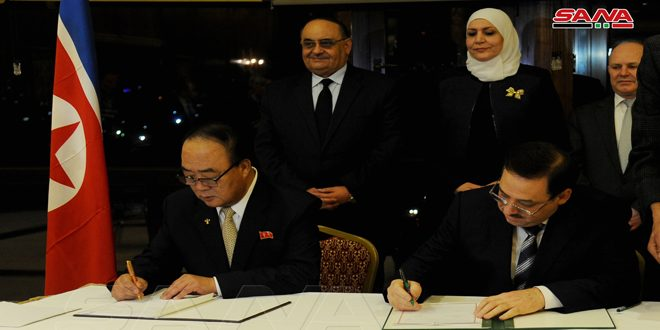 سورية وكوريا الديمقراطية توقعان اتفاقية ومذكرة تفاهم وبرنامجا تنفيذياً بمجالات العمل والثروة السمكية والتعليم العالي