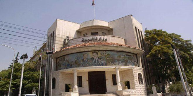 تتعين 11 شخصاً من الفئة الثالثة في مديريتي دمشق والقنيطرة ومؤسسة الطباعة