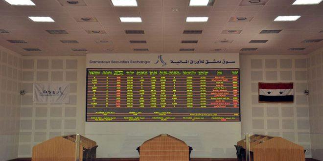 مؤشر تداولات سوق دمشق للأوراق المالية يرتفع 24.35 نقطة بتداولات 312 مليون ليرة