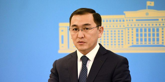 الخارجية الكازاخية تؤكد مشاركة جميع الأطراف في عملية أستانا حول سورية في الجولة الرابعة عشرة