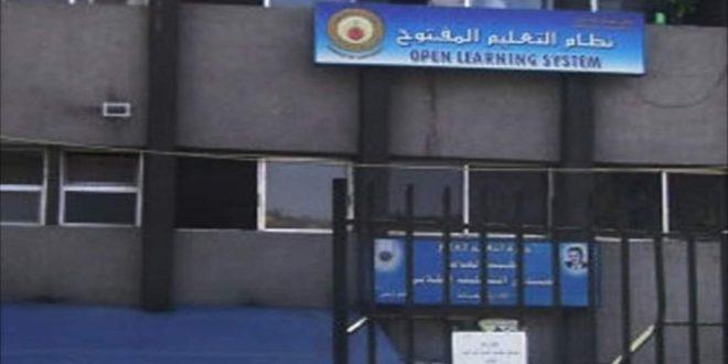 تمديد تسجيل الطلاب في نظام التعليم المفتوح لغاية الـ 20 من شباط القادم
